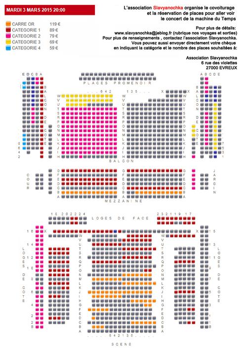 Mardi 3 Mars 2015 à 20h - Concert de rock russe : La machine du temps