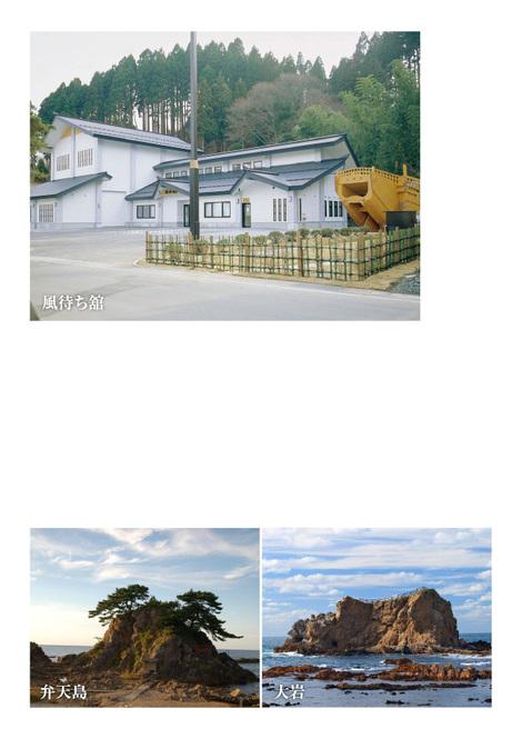 Models Collection : ( [旅色/Tabiiro] - |2017.09| Web Magazine - Monthly Tabiiro / Nonoka Ono/おのののか )