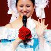 Berryz Kobo Concert Tour 2009 Haru ~ Sono Subete no Ai ni ~