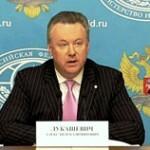 La Russie va envoyer des observateurs pour surveiller l'élection présidentielle américaine