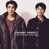 Present Perfect (2017) - BL Thailandaïs
