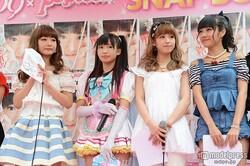 Event Shibuya 109 35th Anniversaire
