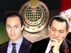 ولي عهد مصر