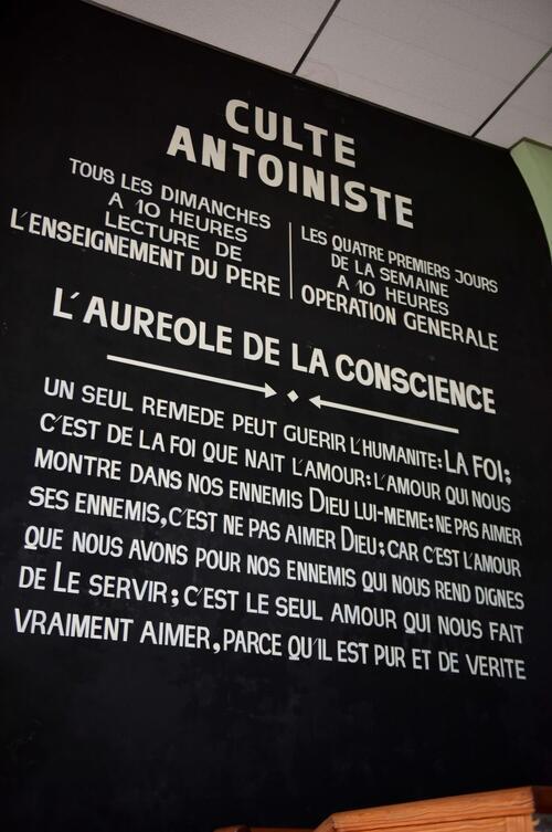 Temple de Verviers - Mur du fond (Lavenir.net)
