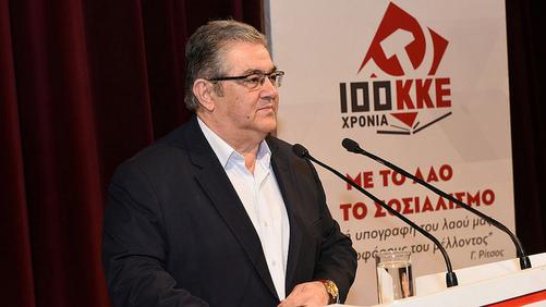 100 Years KKE, Peiraeus