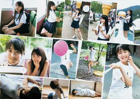 Young Jump morning musume riho sayashi haruka kudo sayumi michishige