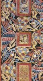 Le tapis de Croix anglais...