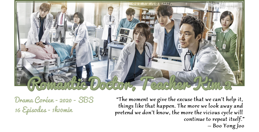 Drama | Romantic Doctor, Teacher Kim 2 (W/ BusanBlue)