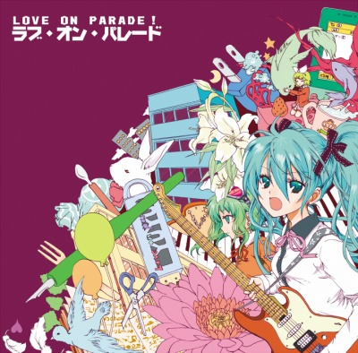 Doujin - Love On parade !