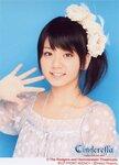 Junjun ジュンジュン Cinderella the Musical シンデレラ The ミュージカル