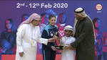 Hammouche Salima récompensée
