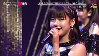 TV Tokyo Ongakusai