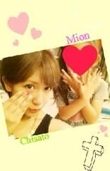 Love(・o・)