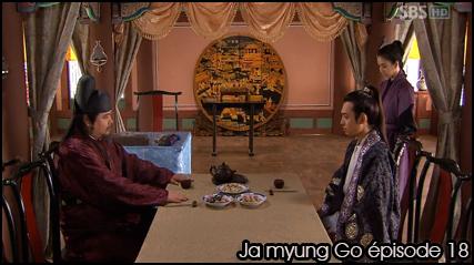 Jamyung Go épisode 18 vostfr