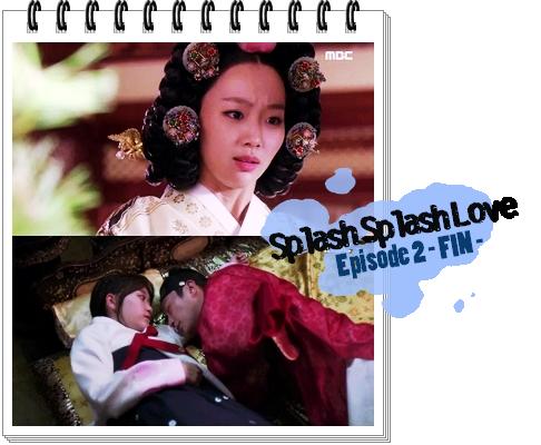 Splash Splash Love - épisode 2 FIN -