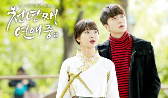 Love for a Thousand More (Web drama coréen)