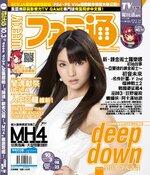 Weekly Famitsu Taiwan Vol.452 Sayumi Michishige
