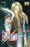 gintama-22-kana