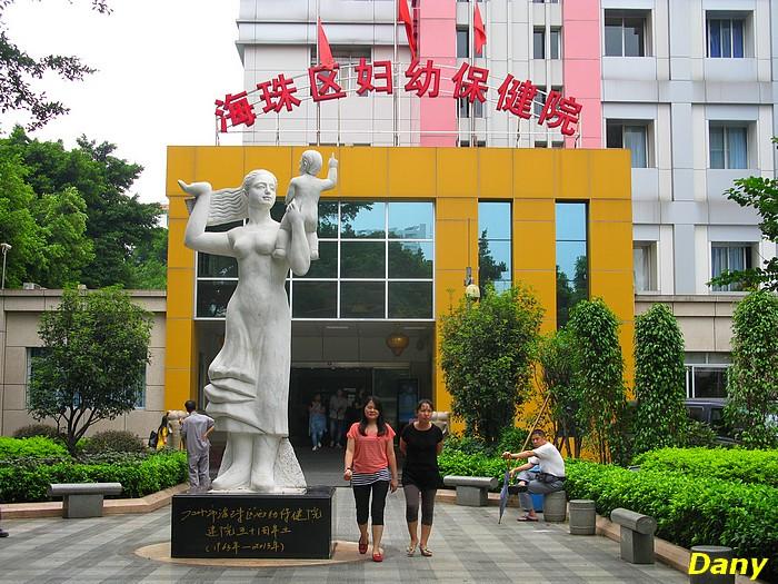 Chine 2013-02