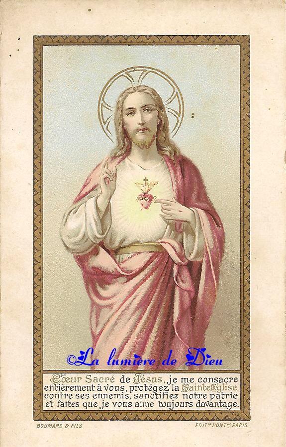 Acte de consécration au Sacré Cœur de Jésus et amende honorable au Sacré Cœur de Jésus