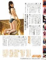 SPA! スパ! Morning Musume Sayashi Riho Sayumi Michishige