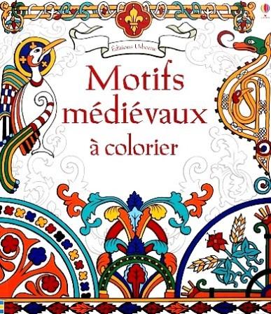 Motifs-Medievaux-Islamiques-Mexicains-a-colorier-1.JPG