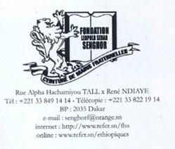 Fondation Senghor * Dakar * 2014