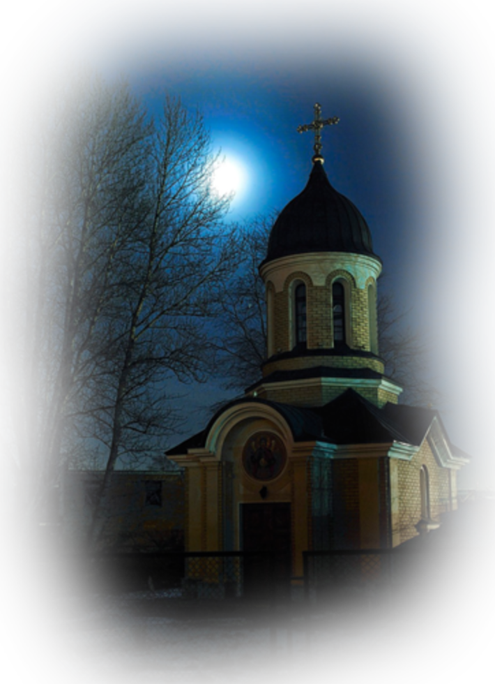 Paysages de nuit
