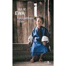 Julie EWA – Les petites filles