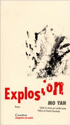 Explosion Mo Yan