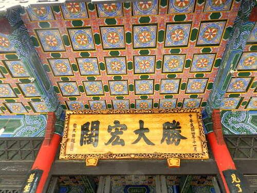 Wuhan (8)