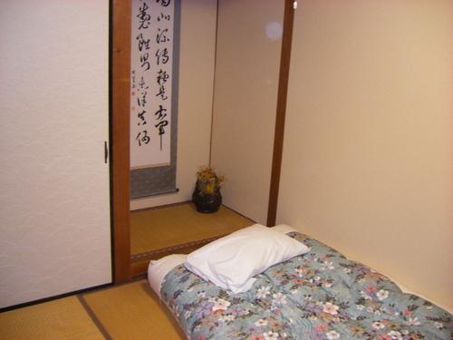 les maisons japonaises