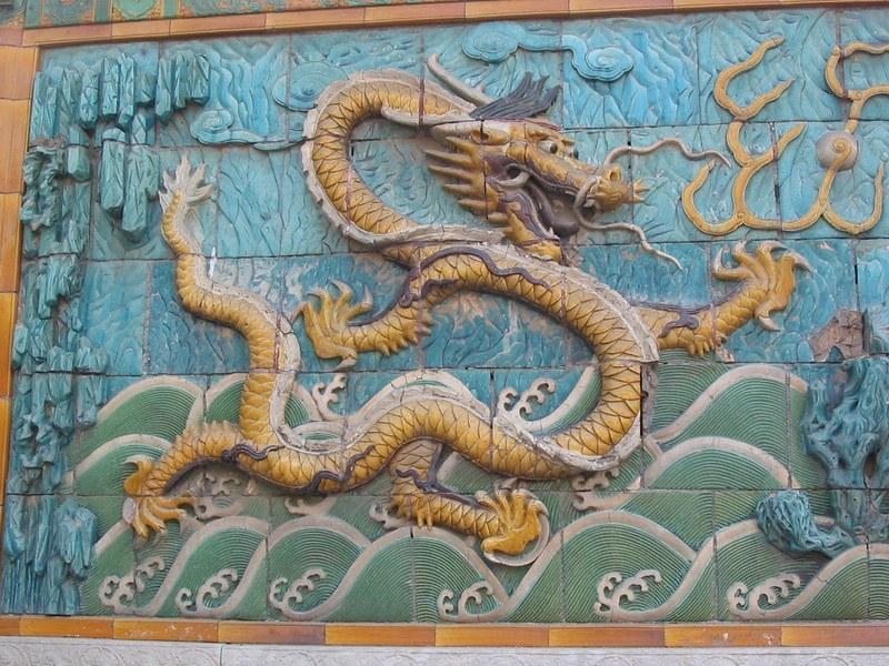 mur aux neuf dragons - 1