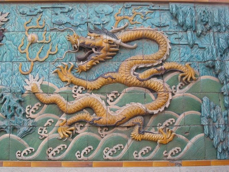mur aux neuf dragons - 2