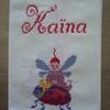 Devant Kaïna