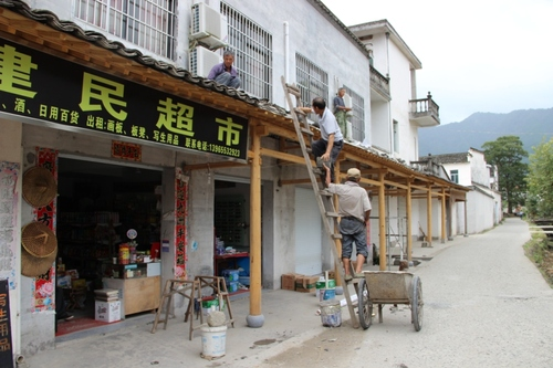 Nanping (Anhui-Chine)