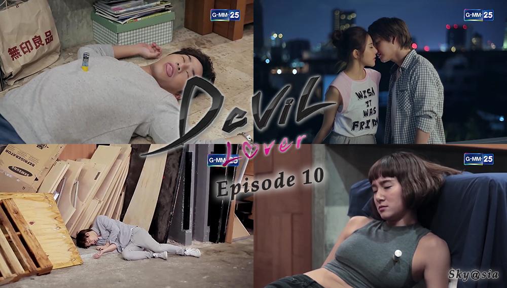 Devil Lover - 10