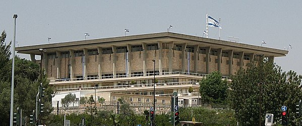 The Knesset building, home to Israel's parliament, in Jerus