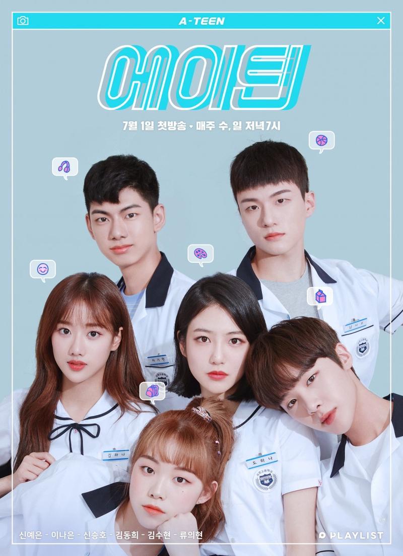 [K-Drama] A-Teen (Saison 1)