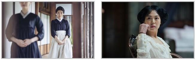 Mademoiselle (The Handmaiden - Agashi) (film coréen)