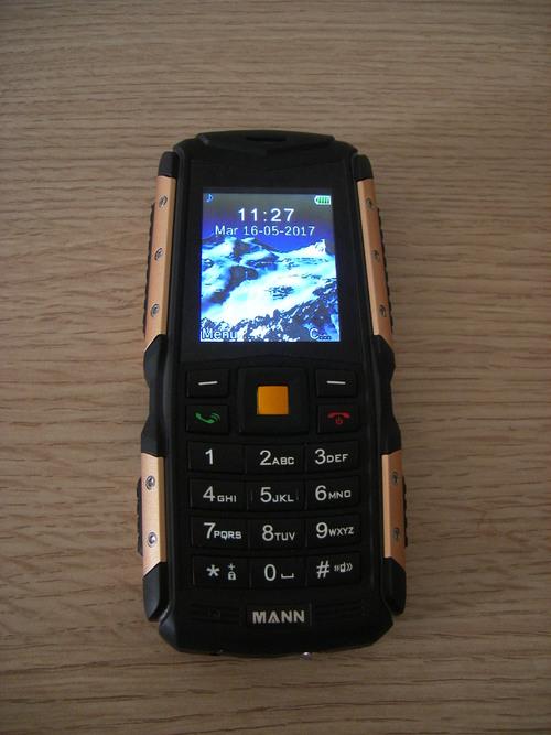 EasySMX MANN ZUGS IP67 3G Téléphone