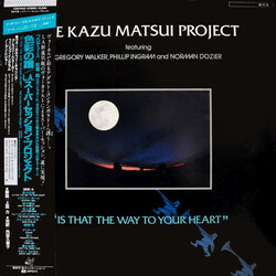 The Kazu Matsui Project - Is That The Way To Your Heart - Complete LP