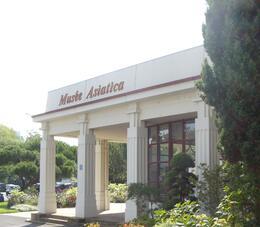 Musée Asiatica de Biarritz : Broderies jusqu'au 31 octobre