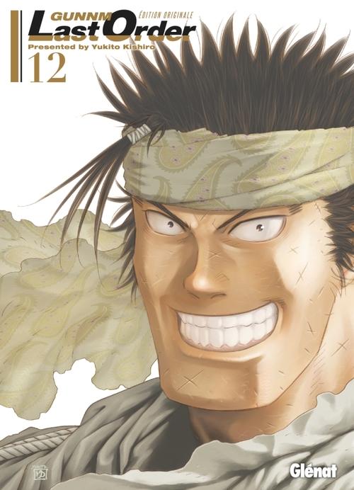 Gunnm last order - Tome 12 - Yukito Kishiro