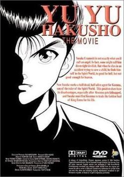 [Film d'animation] Yu Yu Hakusho Film 1 et 2