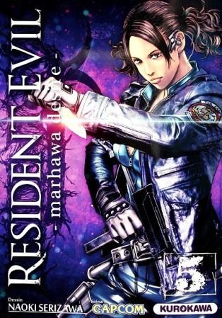 Resident-evil-T.V-1.JPG