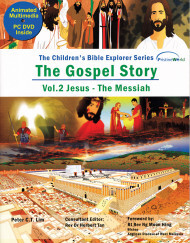 The Gospel Story Vol 2 – The Messiah
