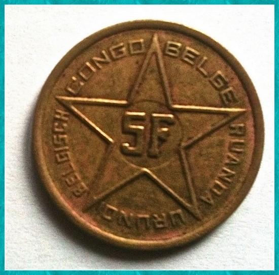 anciennes pièces de monnaie du Congo Belge
