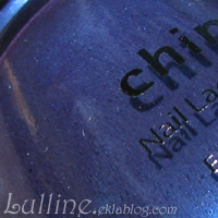 China glaze tempest (close-up)