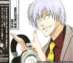 Ichimaru Gin